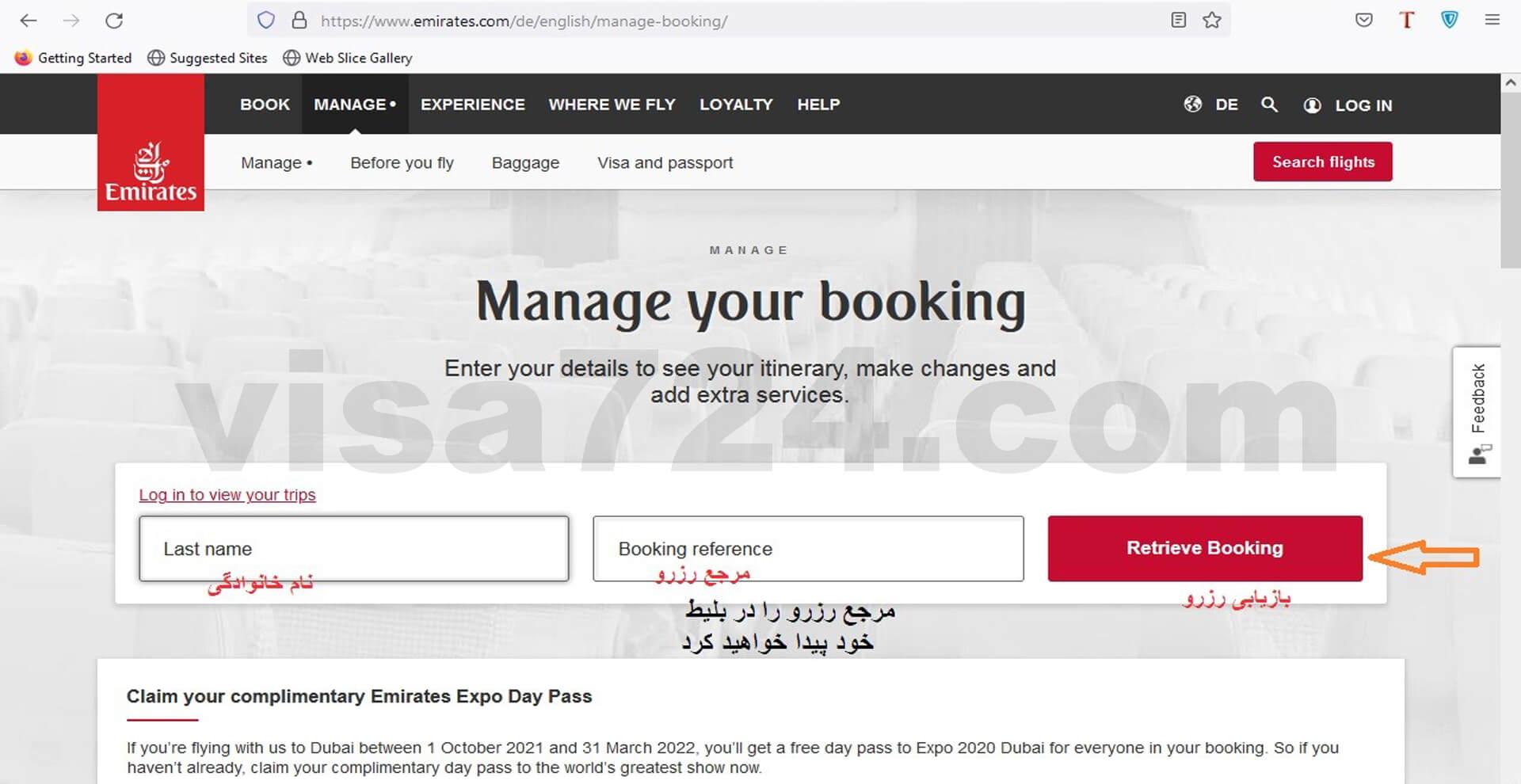 آموزش ثبت درخواست ویزای امارات