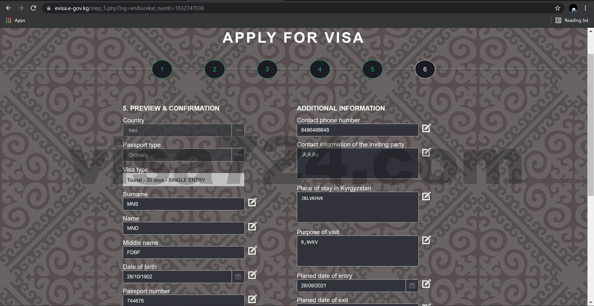 ثبت درخواست ویزای توریستی قرقیزستان