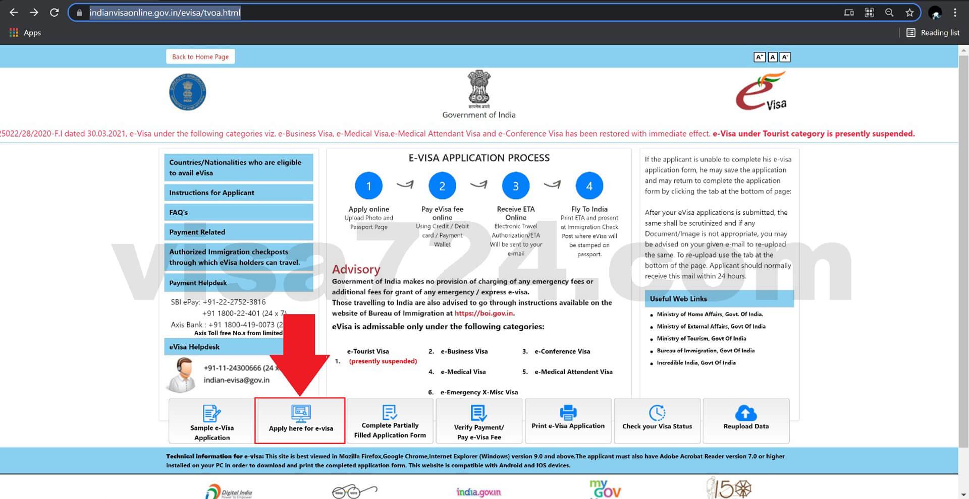 نحوه ثبت درخواست آنلاین ویزای توریستی هند