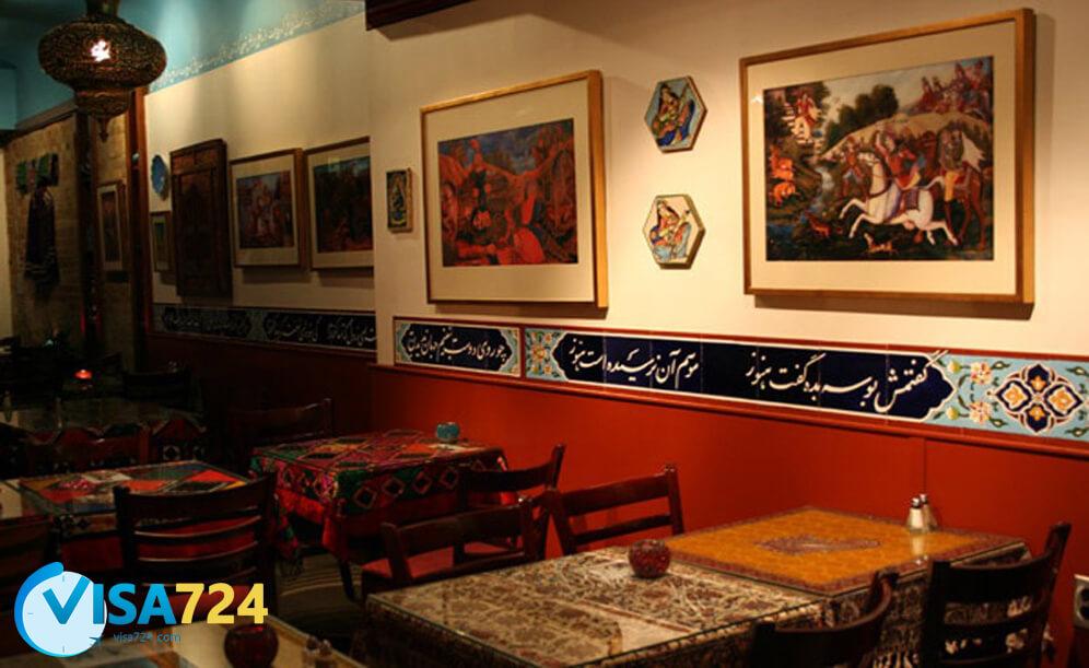 رستوران شاتو کباب