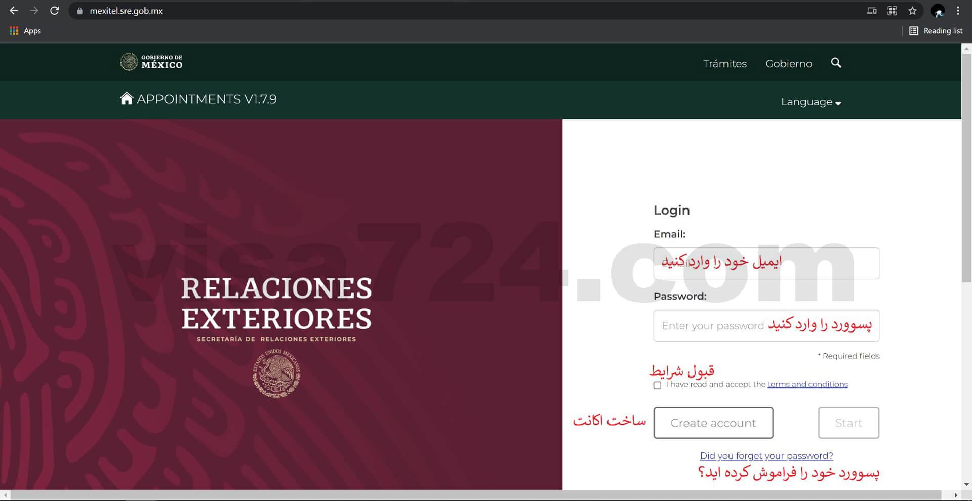 ثبت درخواست ویزای تحصیلی مکزیک