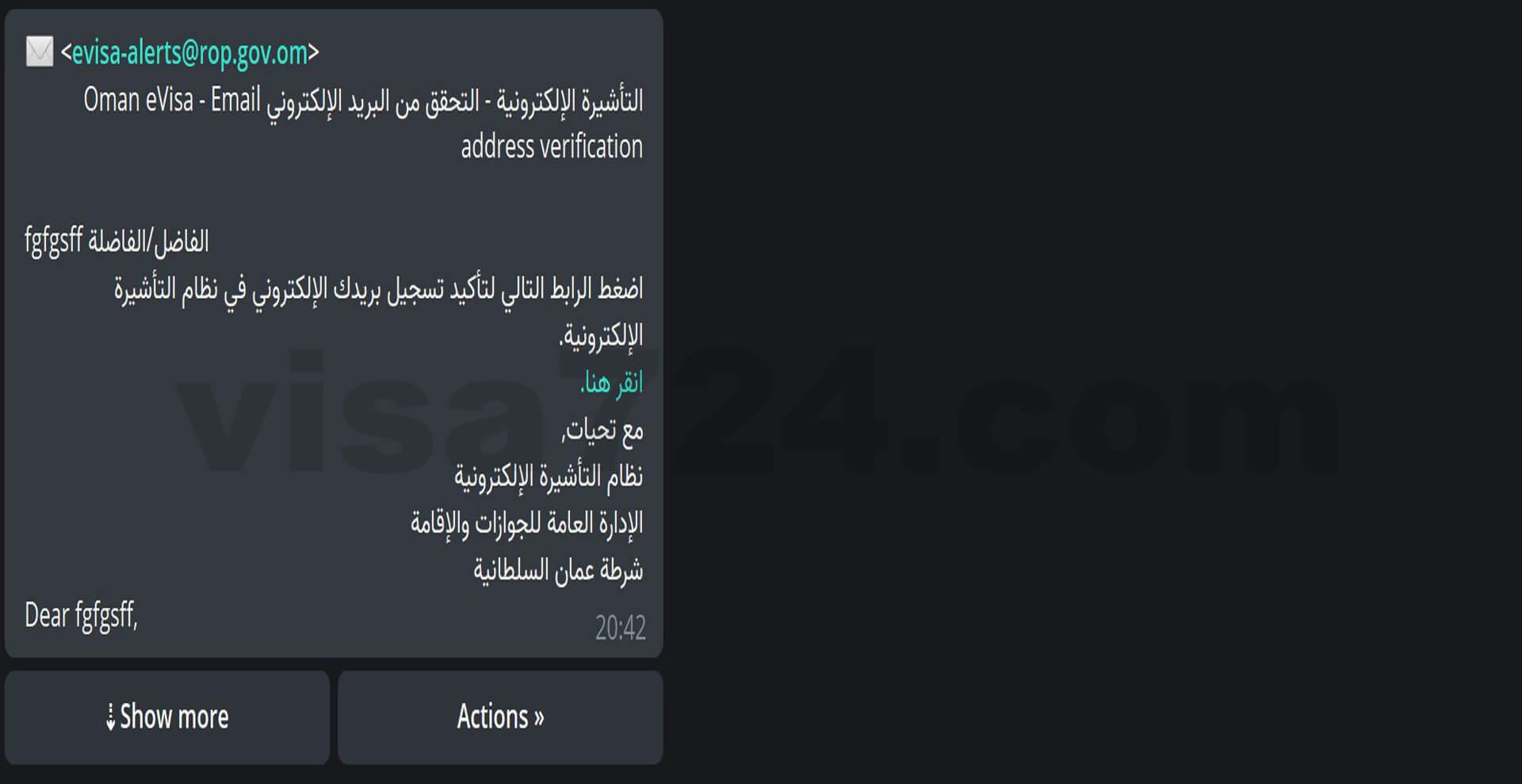 درخواست آنلاین ویزای عمان