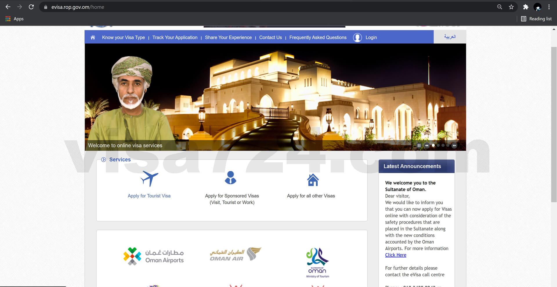 ویزای توریستی عمان
