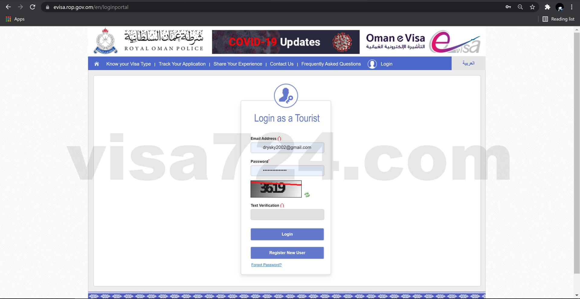دریافت ویزای توریستی عمان