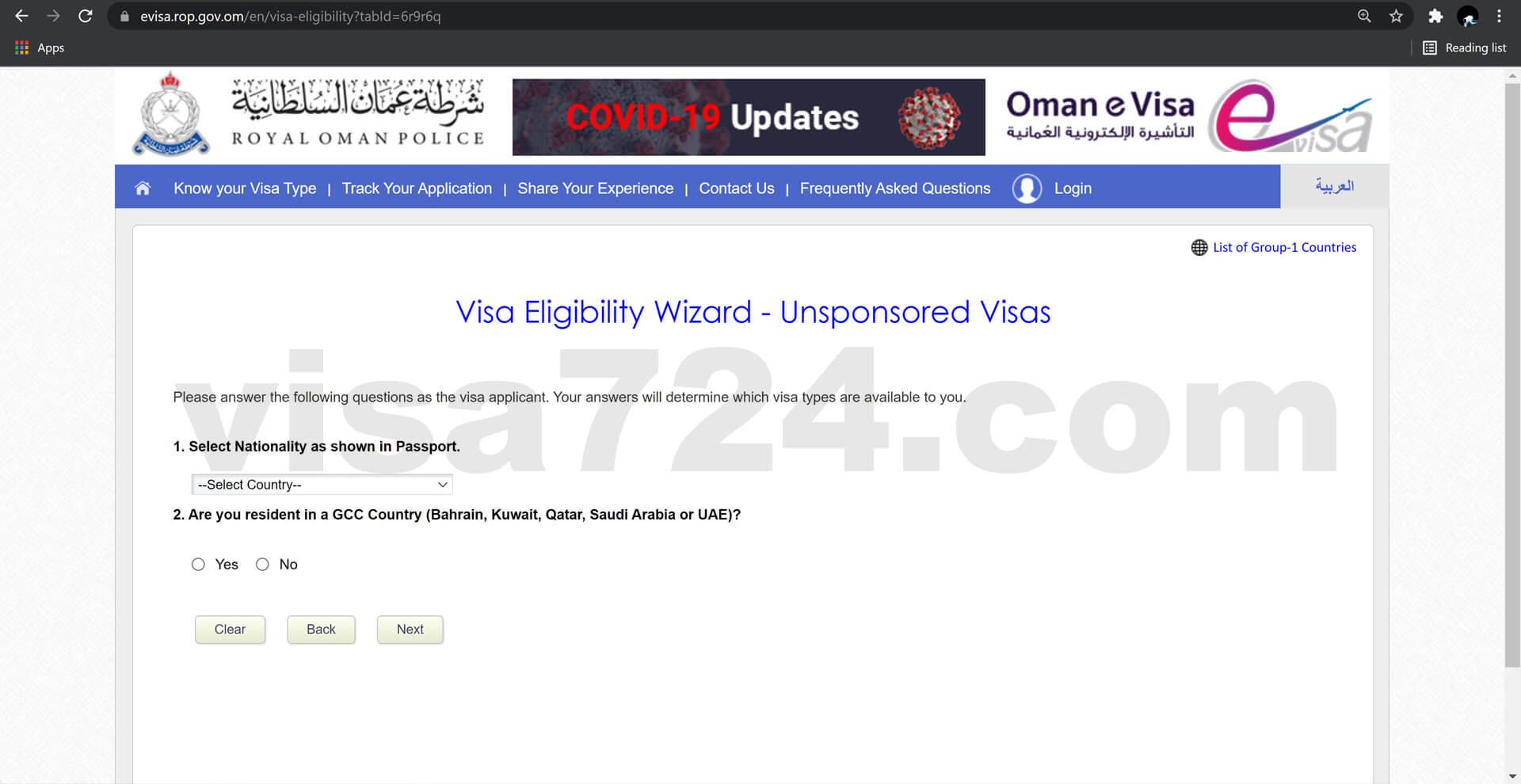 ویزای گردشگری عمان