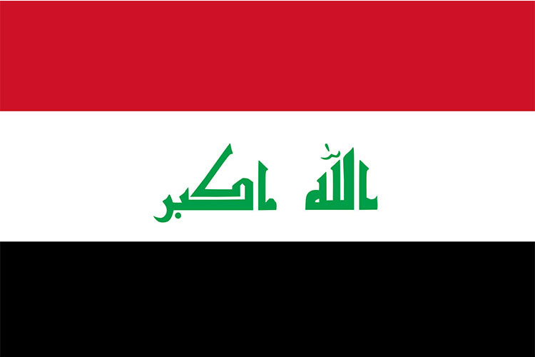 visa724-ویزای-عراق