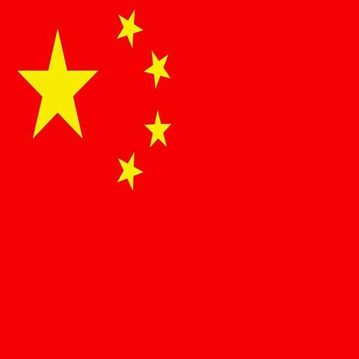 ویزای چین توریستی گروهی