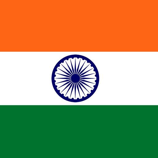 ویزای هند توریستی عادی