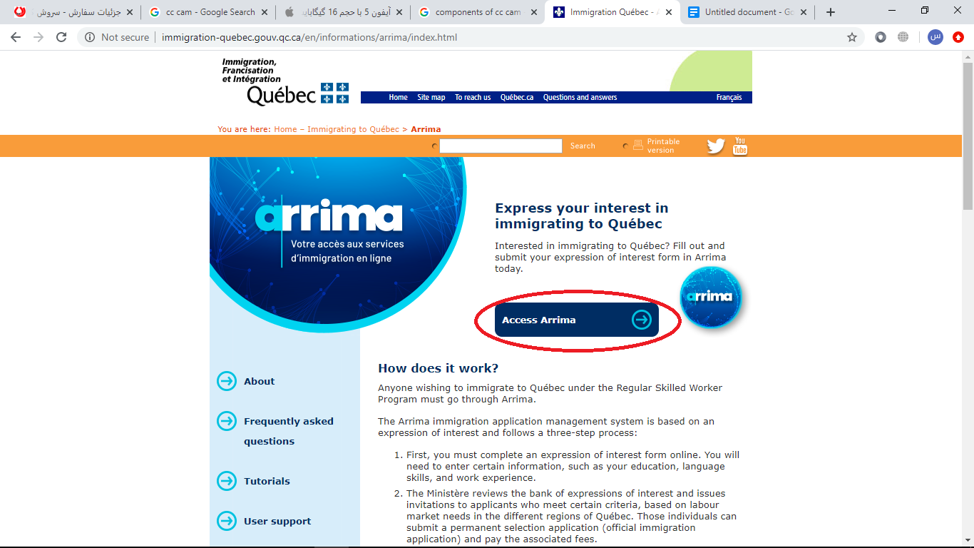 آموزش رایگان و تصویری نحوه ثبت نام در سیستم امتیاز بندی آریما کبک کانادا