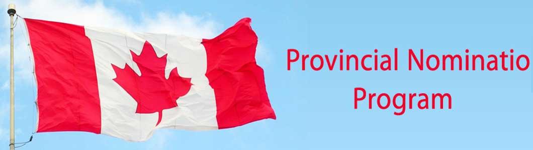 مهاجرت به کانادا از طریق برنامه استانی