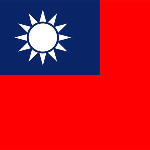 ویزای تایوان تجاری عادی