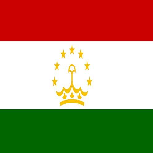 ویزای تاجیکستان توریستی