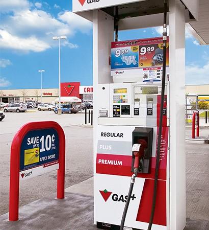 استهلاک پمپ بنزین در کانادا