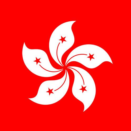 ویزای هنگ کنگ توریستی