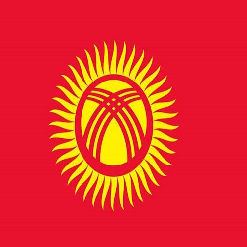 ویزای قرقیزستان تجاری