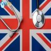 شرایط تحصیل در رشته های پزشکی کشور انگلستان