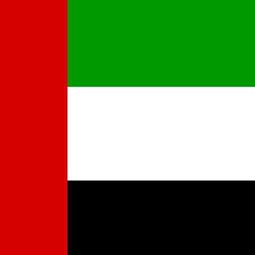 ویزای امارات یا دبی 1ماهه