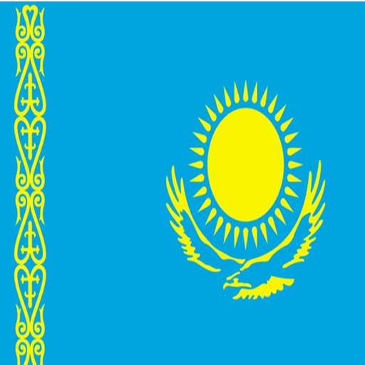 ویزای قزاقستان تجاری