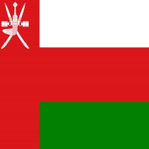 ویزای عمان توریستی 10روز اقامت